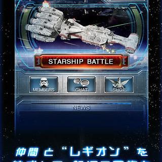 KONAMI、「スター・ウォーズ」の海外市場向けカードバトルゲーム「Star Wars: Force Collection」日本でも配信開始