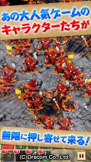 トランスコスモス、「フルボッコヒーローズ」のスピンオフ・アクションゲーム「全力でフルボッコヒーローズ」をリリース1