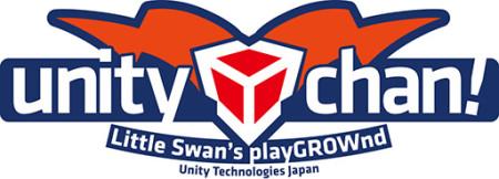 Unity、ユーザーが無料で利用できる3Dキャラ「ユニティちゃん」を提供開始1