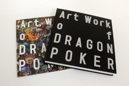 アソビズム、スマホ向けポーカーバトル「ドラゴンポーカー」の特典付き公式画集を発売2