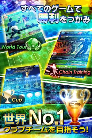 gumi×モブキャストの新作が登場! iOS向けサッカーゲーム「チェインイレブン ワールドクランサッカー」の事前登録を開始4
