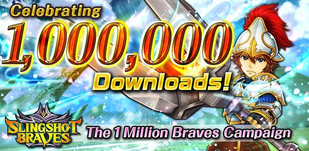 コロプラのひっぱりアクションRPG「スリングショットブレイブズ」、海外で100万ダウンロードを突破1
