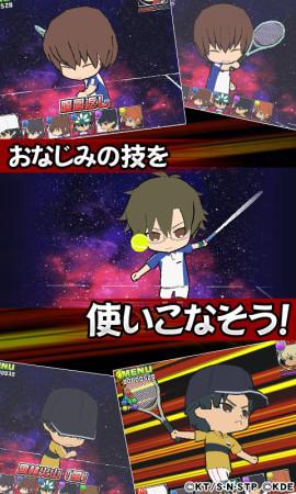 KONAMI、「新テニスの王子様」のスマホ向けパズルRPG「新テニスの王子様 パズル&テニス」をリリース4