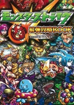 ミクシィ、5/14にスマホ向けひっぱりハンティングRPG「モンスターストライク」の攻略本「モンスターストライク 最強攻略BOOK」を発売