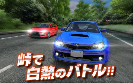 バンダイナムコゲームス、スマホ向けカーレースゲーム「ドリフトスピリッツ」のAndroid版をリリース2