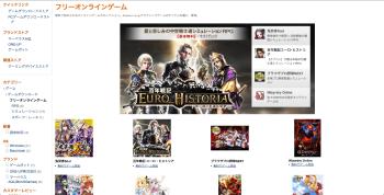 Amazon.co.jp、Amazonのアカウントでオンラインゲームがプレイできる「Amazon フリーオンラインゲームストア」をオープン