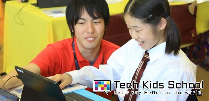 CA Tech Kids、6/4-5に立命館小学校にてプログラミングの公開授業を開催