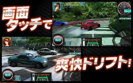 バンダイナムコゲームス、スマホ向けカーレースゲーム「ドリフトスピリッツ」のAndroid版をリリース3