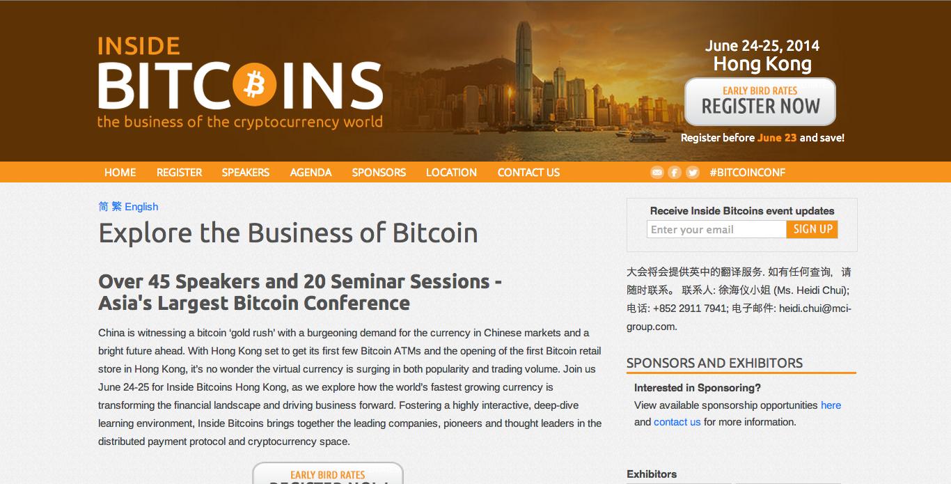 仮想通貨「Bitcoin」専門のカンファレンスイベント「Inside Bitcoins」、香港でも開催決定