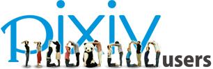 イラストSNS「pixiv」、1100万ユーザーを突破