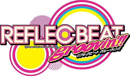 KONAMI、アーケード向け音楽ゲーム「REFLEC BEAT groovin'!! 」の告知にARポスターを活用1