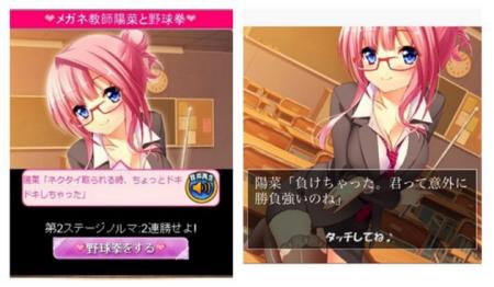 more gamesの美少女恋愛シミュレーションゲーム「マジカ★マジカ」、100万ユーザーを突破2