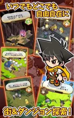 KONAMI、「ドラコレ」の600年前の世界を描いたスマホ向けRPG「ドラゴンコレクションRPG~少年と神狩りの竜~」のAndroid版をリリース3