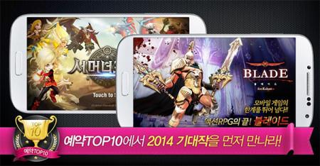 アドウェイズ、韓国にてリリース前の新作アプリの事前予約ができるサービス「無料で新作アプリが予約できる-予約トップ10-」を提供開始3