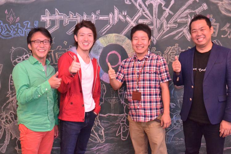 「サウザンドメモリーズ」「テイルズオブリンク」開発のアカツキが14億円を調達 台湾オフィスも設立