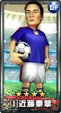 サイバードのスマホ向けサッカークラブ育成ゲーム「バーコードフットボーラー」、180万ダウンロードを突破2