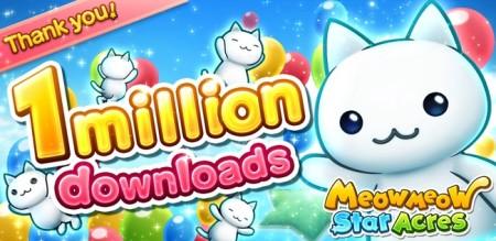 海外でも好調! コロプラの知育アプリ「ほしの島のにゃんこ」の英語版「Meow Meow Star Acres」が100万ダウンロードを突破