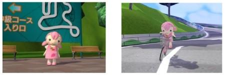 3D仮想空間「meet-me」に京都府南丹市のゆるキャラ「さくらちゃん」が登場!