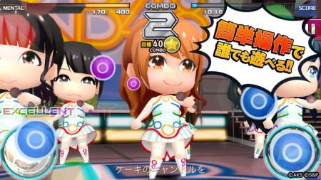 ストラテジーアンドパートナーズ、AKB48の公式音源でプレイできるスマホ向け音ゲー「AKB48ついに公式音ゲーでました。」をリリース2