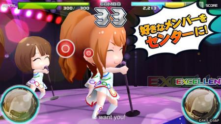 ストラテジーアンドパートナーズ、AKB48の公式音源でプレイできるスマホ向け音ゲー「AKB48ついに公式音ゲーでました。」をリリース3