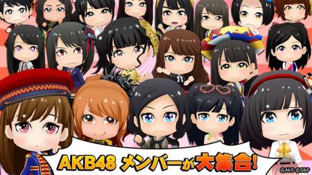 ストラテジーアンドパートナーズ、AKB48の公式音源でプレイできるスマホ向け音ゲー「AKB48ついに公式音ゲーでました。」をリリース4