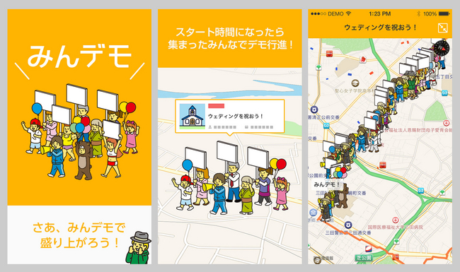 CMサイト、Google Maps上をデモ行進するiOS向けデモアプリ「みんデモ」をリリース