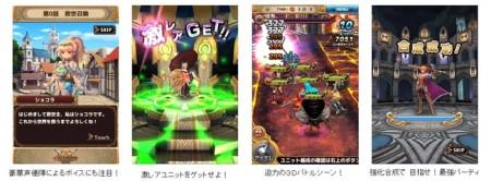 フジテレビとプレイハート、スマホ向け本格ストーリー型RPG「ゴールド リベリオン」のAndroid版をリリース3