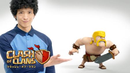 Supercell、6/1よりスマホ向け戦闘シミュレーションゲーム「Clash of Clans」の日本独自TVCMを放送1