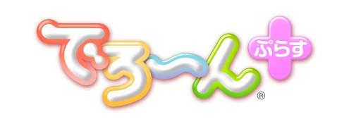 コーエーテクモゲームス、パズルゲーム「でろーん」シリーズの最新作をauスマートパスにて提供開始1