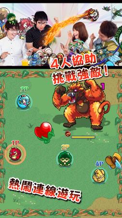 ミクシィ、スマホ向けひっぱりハンティングRPG「モンスターストライク」を台湾でも提供開始3