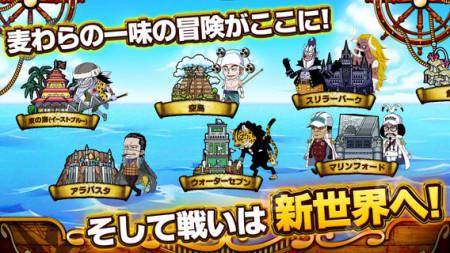 バンダイナムコゲームス、「ONE PIECE」のスマホ向けクイズゲーム「ONE PIECE グランドクイズバトル」のiOS版をリリース2