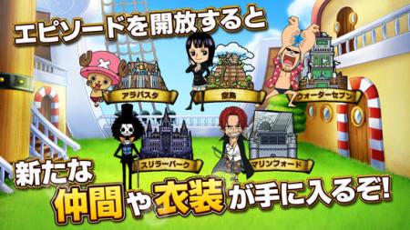 バンダイナムコゲームス、「ONE PIECE」のスマホ向けクイズゲーム「ONE PIECE グランドクイズバトル」のiOS版をリリース3