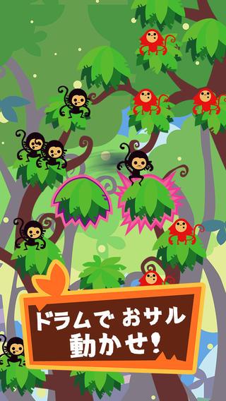 Unity Games Japanと架け橋ゲームズ、スマホ向け新感覚音ゲー「Jungle Rumble」のiOS版をリリース