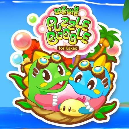 gumiとタイトーのスマホ向けパズルアドベンチャー「パズルボブル」韓国にて200万ダウンロードを突破