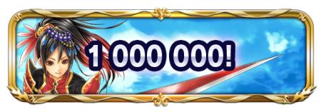 エイリムのスマホ向けファンタジーRPG「ブレイブフロンティア」、欧州にて100万ダウンロード突破2