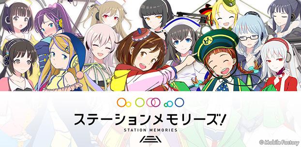 朝日新聞とモバイルファクトリー、8/3にソーシャルゲームのキャラクターと新聞記事データを活用したハッカソンを開催2