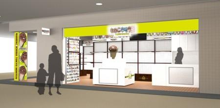 なめこ市場が常設化! 7/10に東京駅に「なめこ市場 東京本店」がオープン1