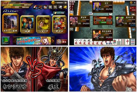 エイチーム、麻雀アプリ「麻雀 雷神 ‐Rising‐」のスピンオフとして「麻雀雷神 北斗の拳~世紀末覇者バトル~」を単体アプリとしてリリース2