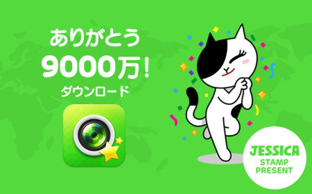 LINEの公式カメラアプリ「LINE camera」、9000万ダウンロードを突破1