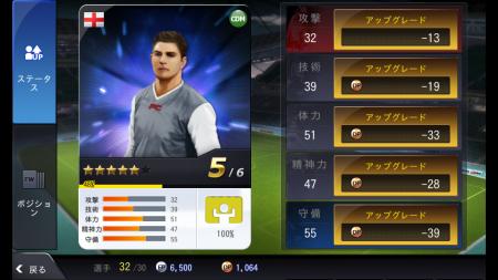 LINE、LINE GAMEにてフル3Dサッカーシミュレーションゲーム「LINE サッカーイレブン」を提供開始3