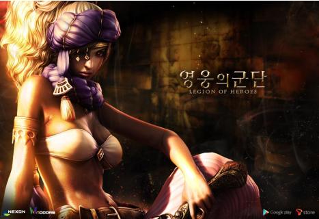 ネクソンのスマホ向けMMORPG「Legion of Heroes」、韓国にて200万ダウンロードを突破