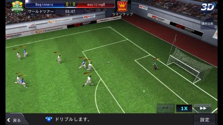 LINE、LINE GAMEにてフル3Dサッカーシミュレーションゲーム「LINE サッカーイレブン」を提供開始2