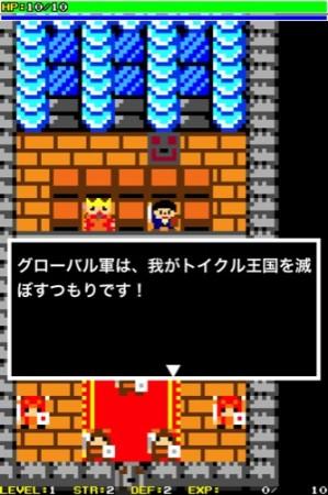 【やってみた】英語力が無いと死ぬiOS向けレトロRPG「トイクルヒーロー」4