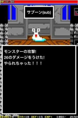 【やってみた】英語力が無いと死ぬiOS向けレトロRPG「トイクルヒーロー」22