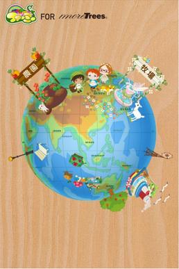 Amebaの向け農園ゲーム「ファーミー」、 森林保全団体「more trees」とコラボ企画を実施2