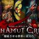 enish、瞬撃クライシスRPG「バハムートクライシス」のiOS版をリリース