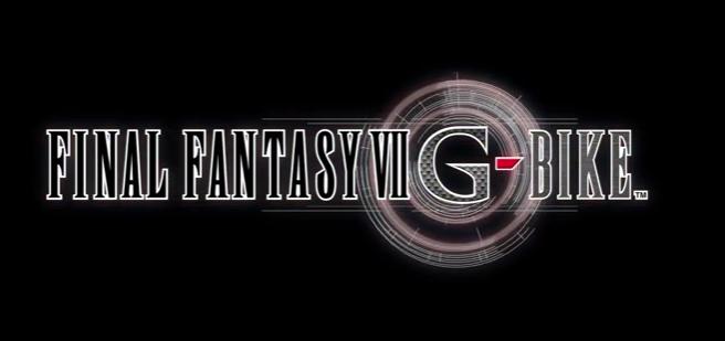 FF VIIのミニゲームがスマホゲーム化! スクエニ、今秋に「FINAL FANTASY VII G-BIKE」をリリース決定