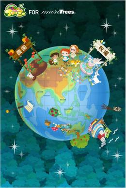 Amebaの向け農園ゲーム「ファーミー」、 森林保全団体「more trees」とコラボ企画を実施3
