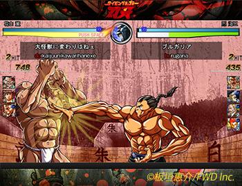 クリーク・アンド・リバー、ニコニコアプリにてソーシャルゲーム「タイピングラップラー刃牙」を提供開始2
