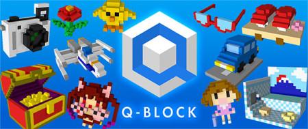 Cygames、スマホ向け3Dドット絵作成アプリ「Q-BLOCK」をリリース1